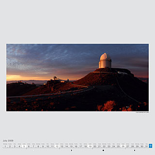 July 2009 — A rare cloudscape over La Silla