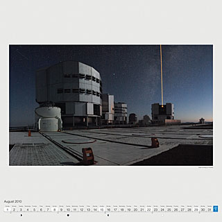 August 2010 — Early morning on Paranal
