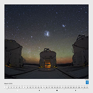 March – Paranal nights