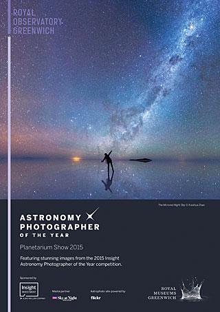 Poster: Astronomy Photographer of the Year 2015