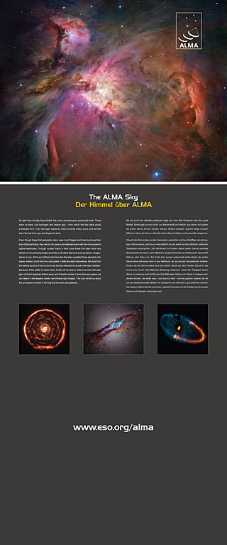 ALMA Sky Exhibition Panel (90 x 216 cm, English and German)