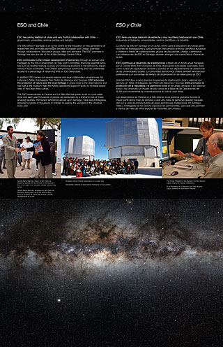 Chile (Paranal Visitor Centre, English, Spanish)