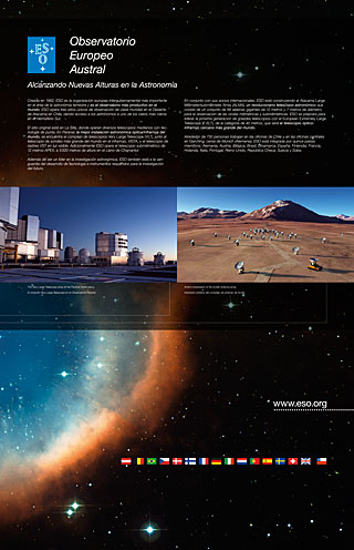 ESO 2 (Paranal Visitor Centre, English, Spanish)