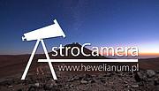 Der Astrofotografiewettbewerb AstroCamera