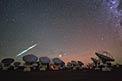 Kosmischer Feuerball über ALMA