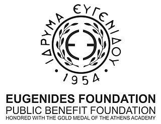 Eugenides Foundation Planetarium Logo